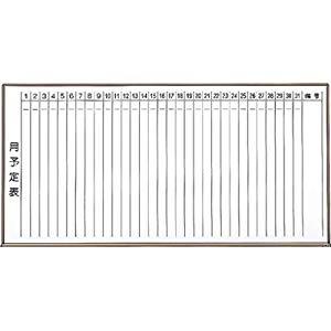 スチール製ホワイトボード 月予定表・縦 900X1800 トラスコ WGL-202S BL