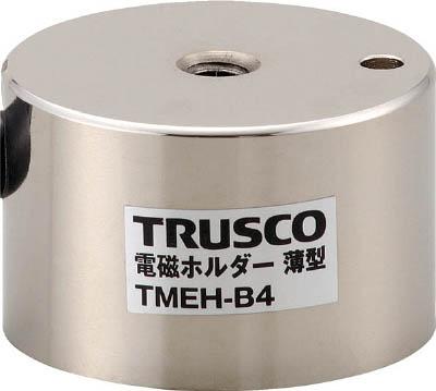電磁ホルダー 薄型 50XH40 トラスコ TMEH-B5