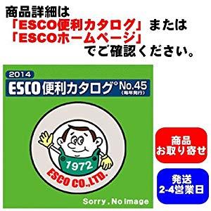 6.0 mmx30m/7x7 ワイヤーロープ(ステンレス製) エスコ EA628SJ-6.0