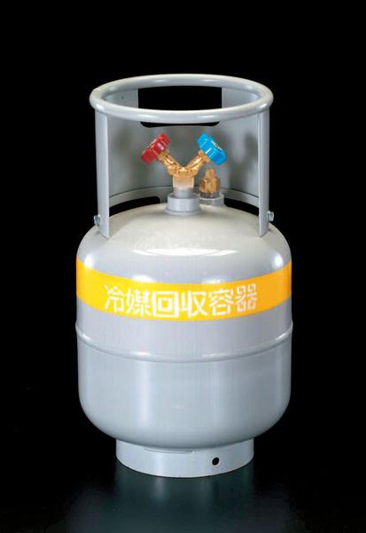 [R410A-R12] フルオロカーボン回収容器 エスコ EA994C-21