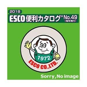 166x325x 27mm [電波]掛・置兼用時計(ソーラー) エスコ EA798CS-67