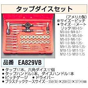 M3-M12 タップダイスセット エスコ EA829VB