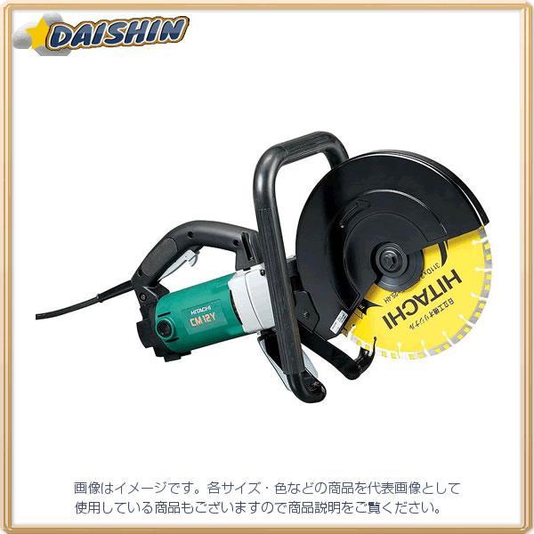 DIY工具用品 電動工具 信頼 切断関係 PRO カッター 305mm CM12Y 乾式両用 通信販売 N ハイコーキ