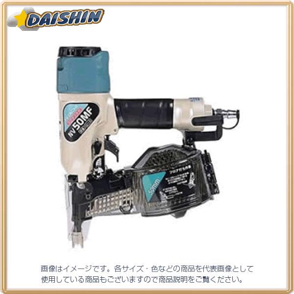 DIY工具用品 空圧機器 空圧機器その他 PRO 新品未使用 安値 50mm NV50AF3 ロール釘打機 ハイコーキ