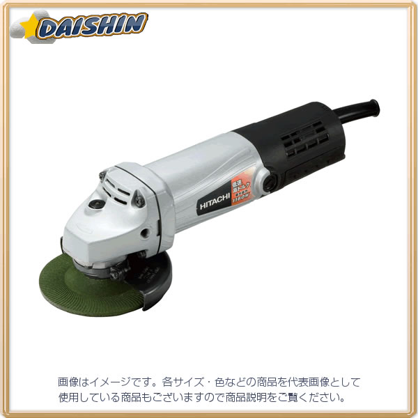 PRO 電気ディスクグラインダー 低速 100mm ハイコーキ PDH100J