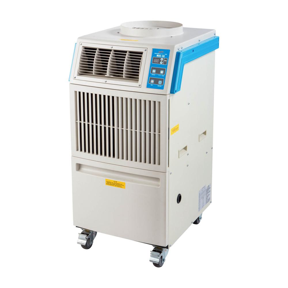 業務用 移動式エアコン(冷房)三相200V ナカトミ MAC-30