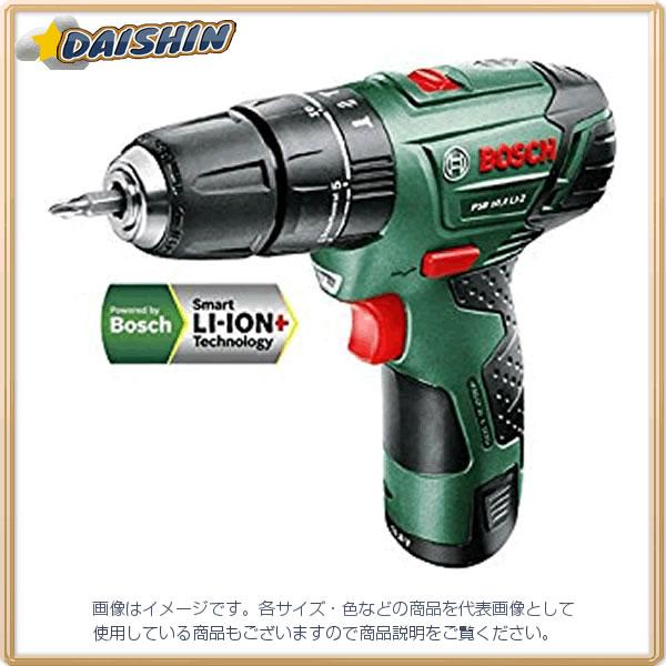 バッテリー振動ドリル ボッシュ No.PSB10.8LI-2