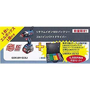 バッテリーインパクトドライバー 限定 ボッシュ No.GDX18V-EC6J