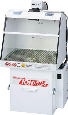 イオンパーツクリーナー ベッセル IPC-20