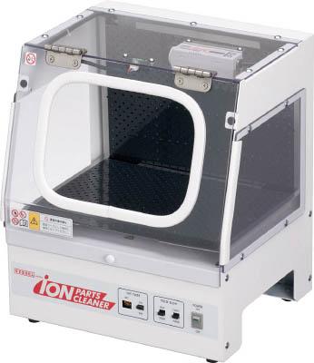 イオンパーツクリーナー ベッセル IPC-A4