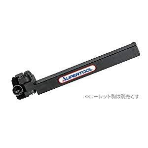 小径加工用切削ローレットホルダー(平目用) スーパーツール KH1CA08R