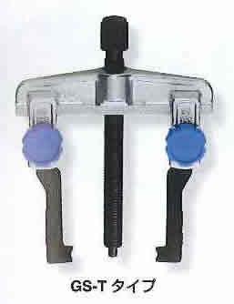 スライドギヤープーラGS-T薄爪型 スーパーツール GS160T