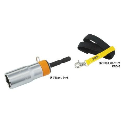 DIY工具用品 先端パーツ 予約販売 穴あけ トップ工業 ERB-19S ネジ締めパーツ 爆買いセール