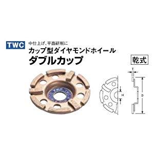カップ型ダイヤモンドホイール ダブルカップ トップ工業 TWC-4