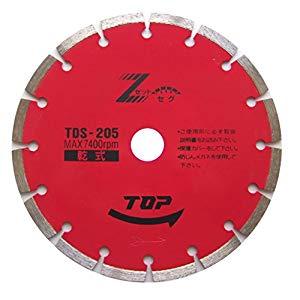 ダイヤモンドホイール セグメントタイプ トップ工業 TDS-205