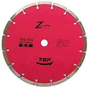 ダイヤモンドホイール セグメントタイプ トップ工業 TDS-255C