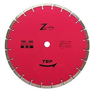 ダイヤモンドホイール セグメントタイプ トップ工業 TDS-305B