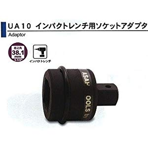 インパクトレンチ用 アダプター1-1/2(38.1)凹x1(25.4)凸 旭金属 UA1008