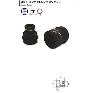 DIY工具用品 作業工具 作業工具その他 インパクトレンチ用 ソケット1(25.4)x90mm 旭金属 US0890