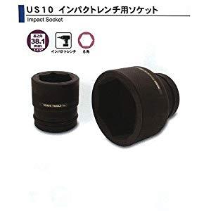 インパクトレンチ用 ソケット1-1/2(38.1)x80mm 旭金属 US1080