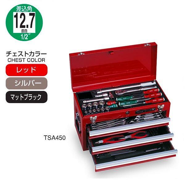 トネ ブラック TSA450BK ツールセット