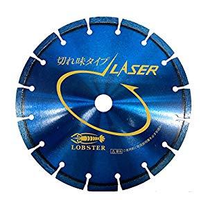 ダイヤモンドホイール レーザー 乾式 ロブテックス SL255254