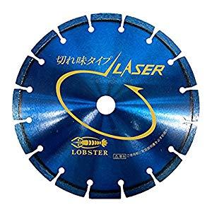 ダイヤモンドホイール レーザー 乾式 ロブテックス SL25520