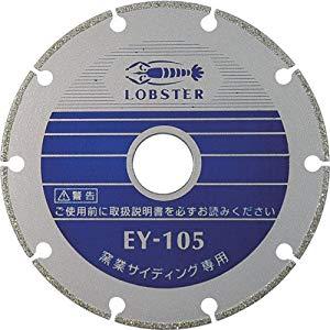 電着ダイヤモンドホイール ロブテックス EY160