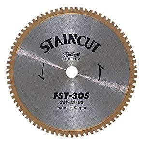 ステンカット ロブテックス FST80