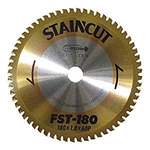 ステンカット ロブテックス FST100