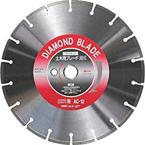 ダイヤモンド土木用ブレード ロブテックス AC18