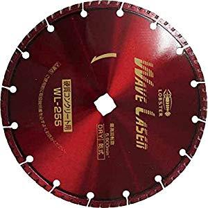 ダイヤモンドホイール ウェーブレーザー 乾式 ロブテックス WL25522
