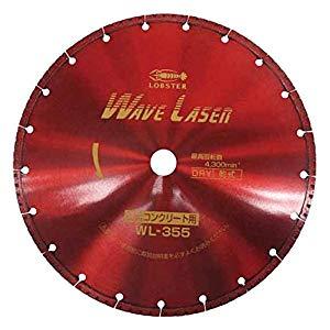ダイヤモンドホイール ウェーブレーザー 乾式 ロブテックス WL30522