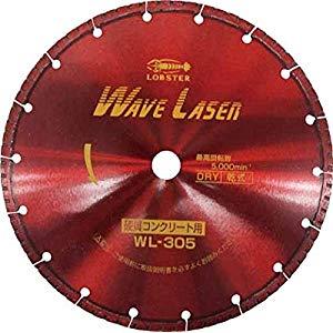 ダイヤモンドホイール ウェーブレーザー 乾式 ロブテックス WL30520
