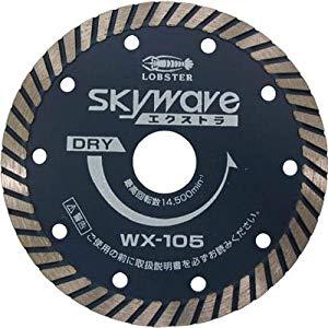 ダイヤモンドホイール スカイウェーブ エクストラ ロブテックス WX180