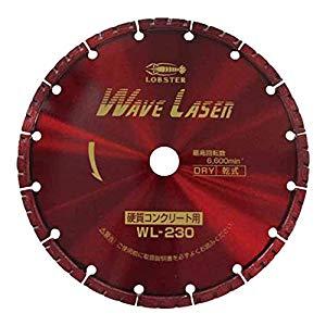 ダイヤモンドホイール ウェーブレーザー 乾式 ロブテックス WL230