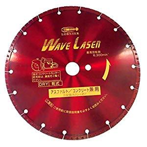 ダイヤモンドホイール ウェーブレーザー 乾式・湿式 ロブテックス WLX255305