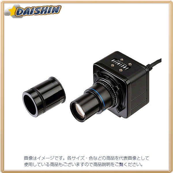 USB対応CMOSカメラ エンジニア SL-62