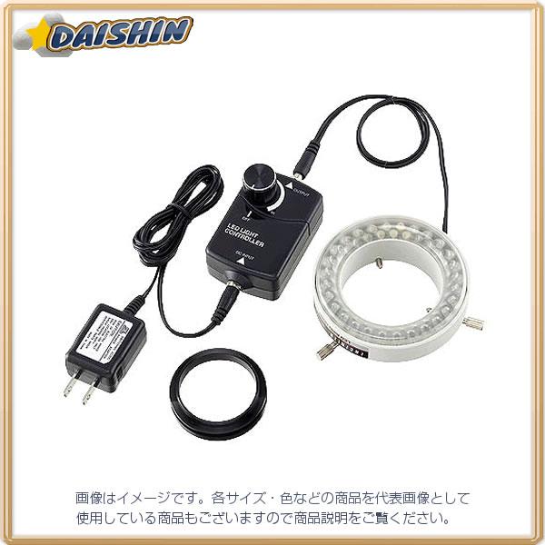 LEDリングライト エンジニア SL-77