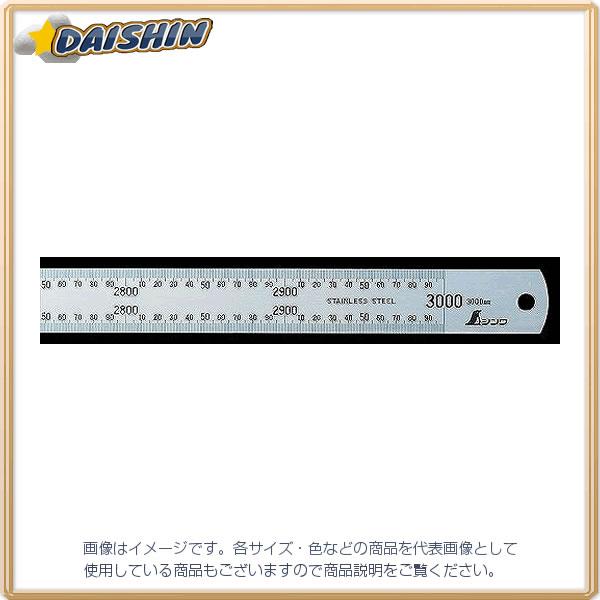 直尺 シルバー 3m シンワ測定 No.13072