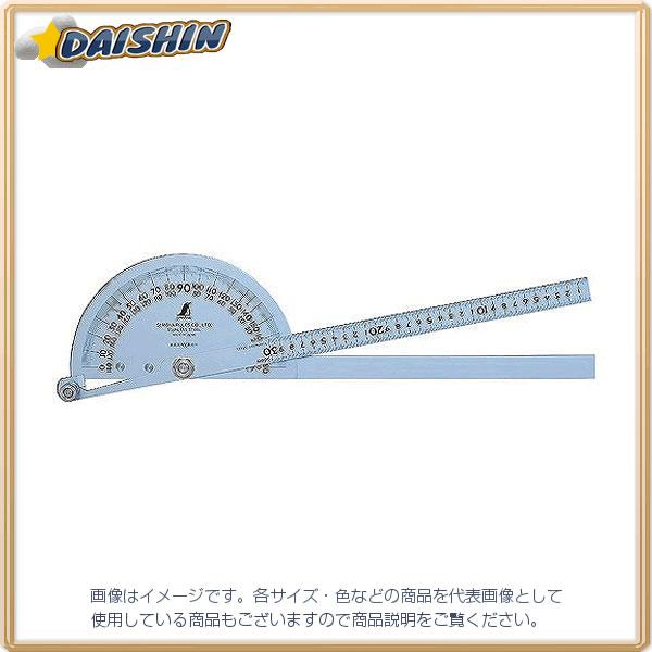 プロトラクター シルバー 210 2本竿 竿30cm目盛付 No.300 シンワ測定 No.62839