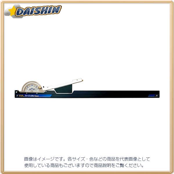 丸ノコガイド定規 フリーアングルNeo 1m シンワ測定 No.73163