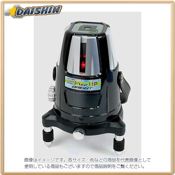 レーザー墨出し器 レーザロボ Neo 11 BRIGHT シンワ測定 No.77389