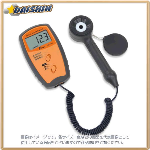 デジタル紫外線強度計 シンワ測定 No.78642