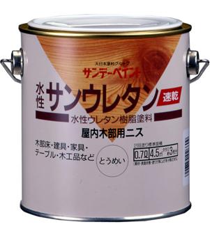 DIY工具用品 塗料 接着剤 水性サンウレタン チーク サンデーペイント 21Q22 ランキングTOP5 安全 0.7L
