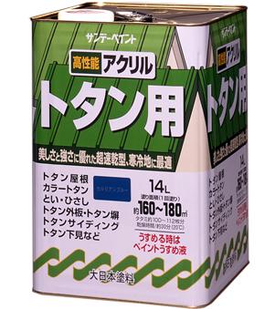 アクリルトタン用塗料 14L 緑 サンデーペイント 154WW