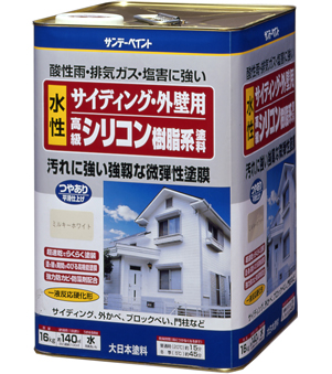 サイディング・外壁用水性シリコン樹脂系塗料 16kg ミルキーホワイト サンデーペイント No.255337
