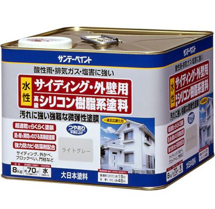 サイディング・外壁用水性シリコン樹脂系塗料 8kg ライトグレー サンデーペイント No.255344
