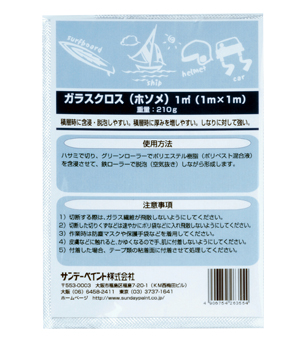 今季ブランド ガラスクロスホソメ 1040幅 120m巻 サンデーペイント No.263530, アピタe-ショップ 30d2dc4e