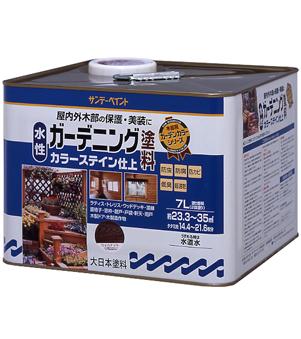 水性ガーデニング塗料カラーステイン 7L ライトオーク サンデーペイント No.265510